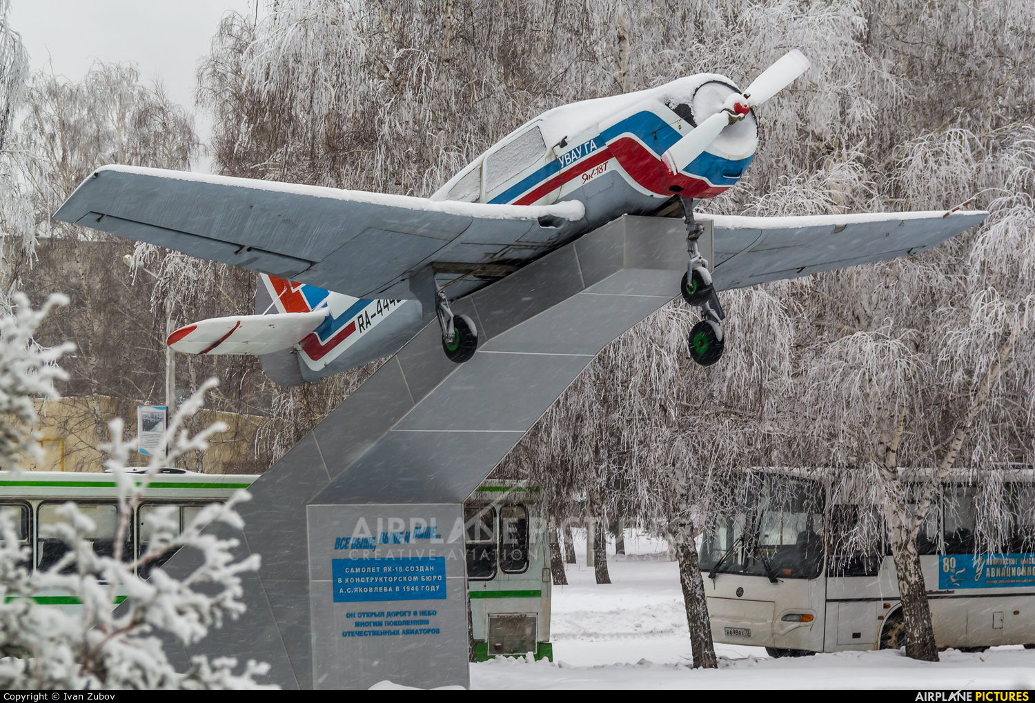 Ulyanovsk Higher Civil Aviation School RA-44492 aircraft at Off Airport - Russia