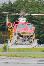JA97NA - Japan - Fire and Disaster Management Agency Bell 412EP