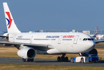 B-6537 - China Eastern Airlines Airbus A330-200
