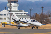 JA525A - Private Cessna 525 CitationJet aircraft