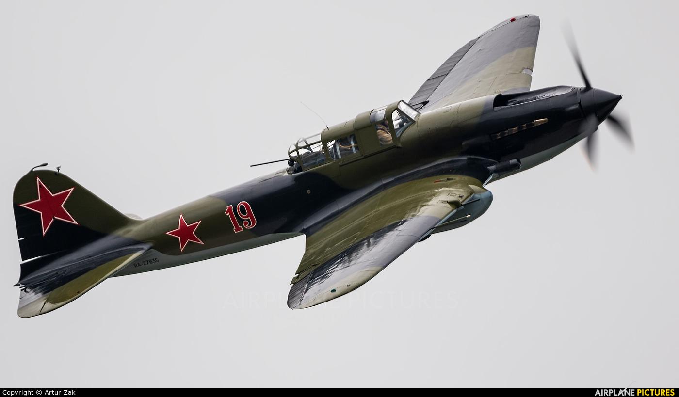 SibNIA RA-2783G aircraft at Ramenskoye - Zhukovsky