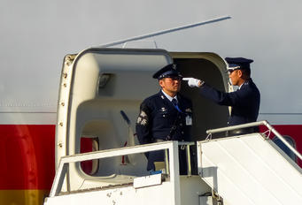 - Japan - Air Self Defence Force - Airport Overview - Military Personnel