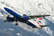 G-EUUP - British Airways Airbus A320 aircraft