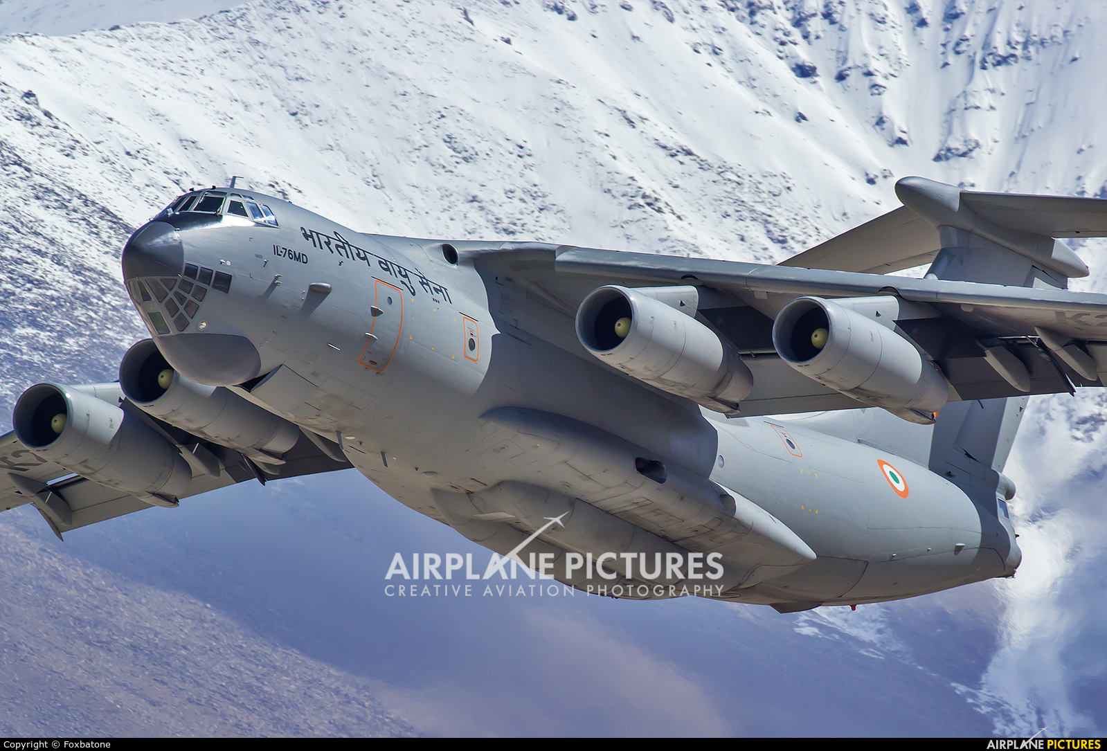 India - Air Force K2663 aircraft at Undisclosed location