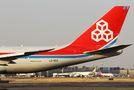 Boeing 747-8/F