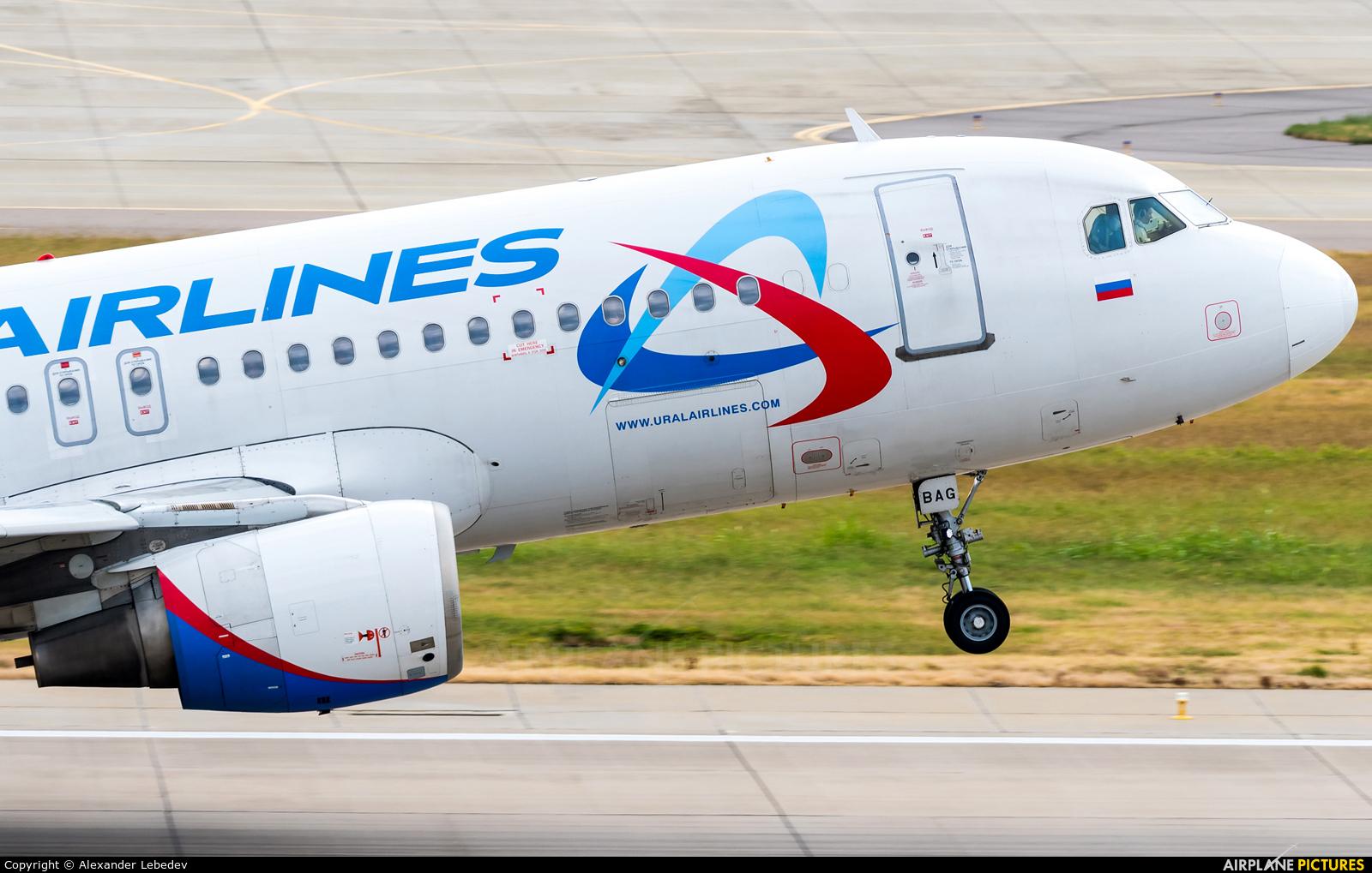 Ural Airlines VQ-BAG aircraft at Sochi Intl