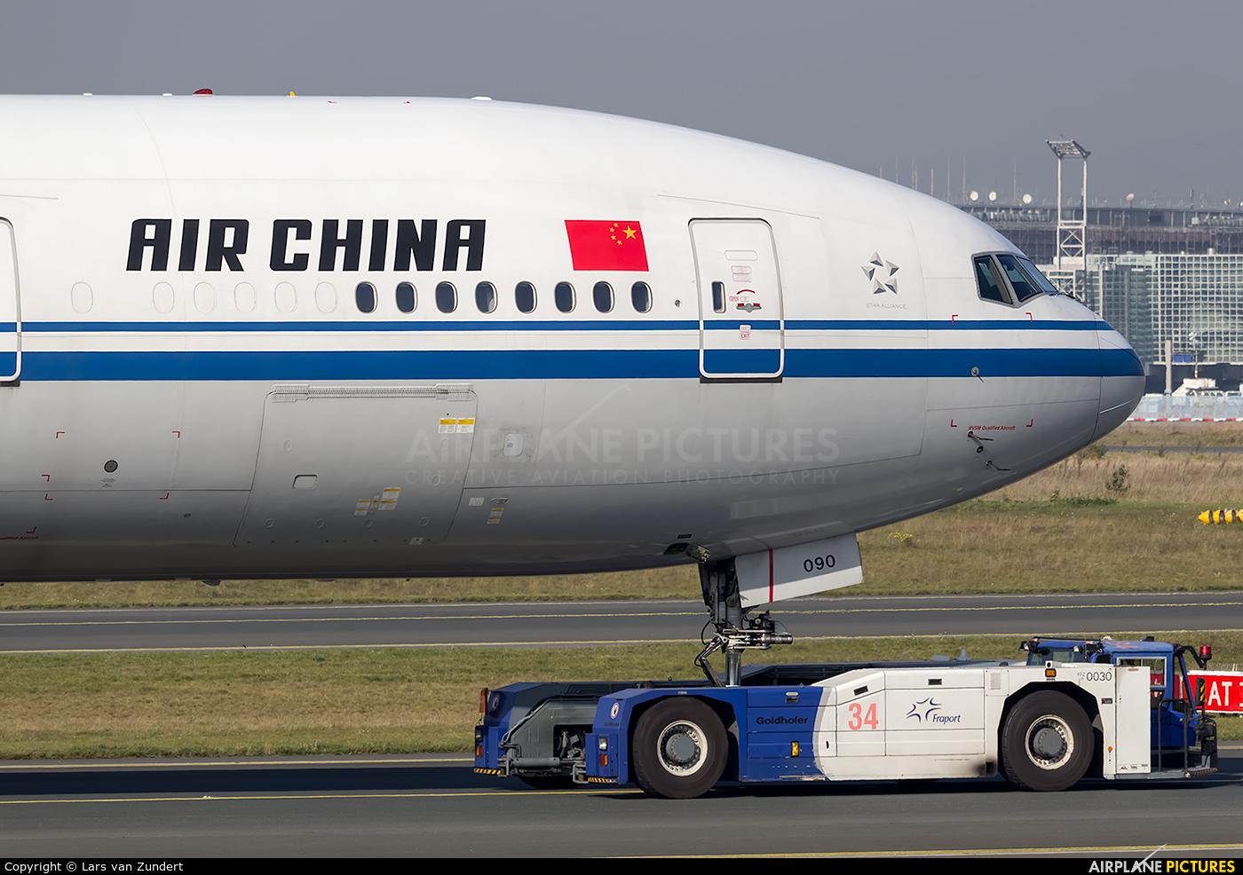 Air China B-2090 aircraft at Frankfurt