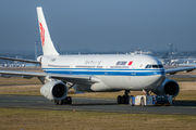B-5958 - Air China Airbus A330-300 aircraft