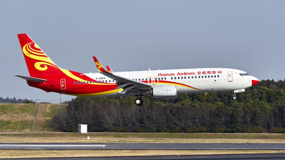 B-5853 - Hainan Airlines Boeing 737-800