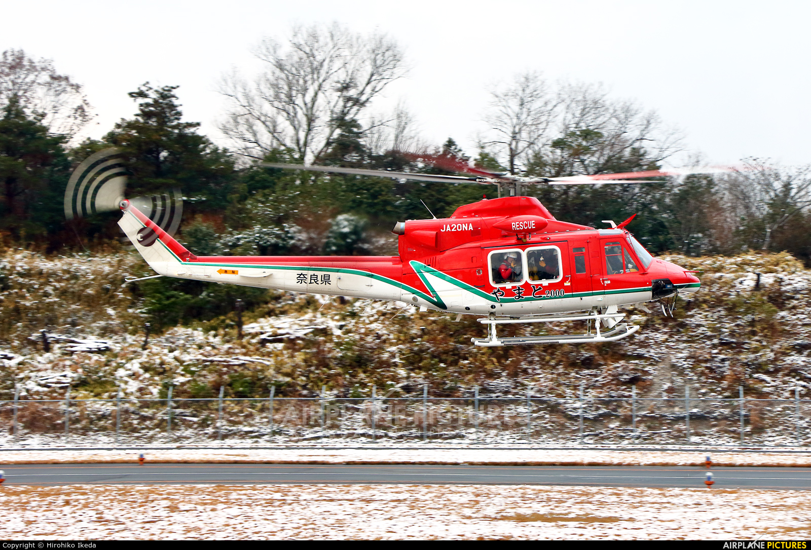 Japan - Fire and Disaster Management Agency JA20NA aircraft at Nara Prefecture Heliport