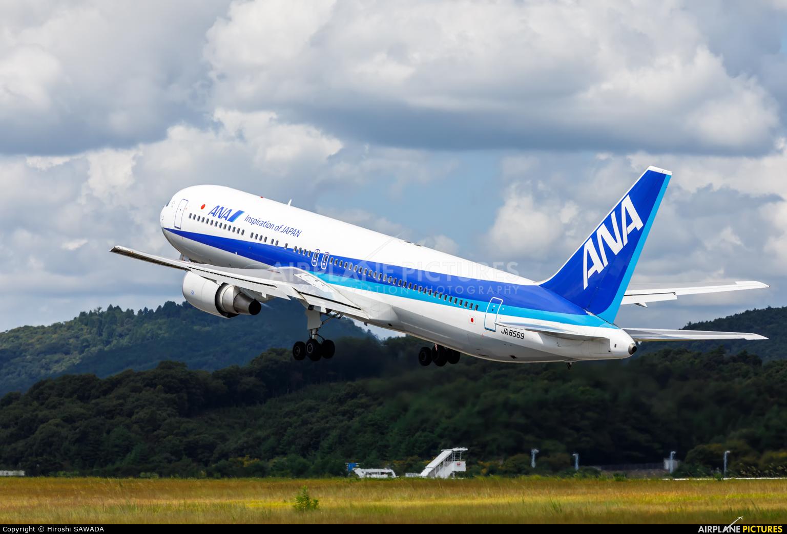 ANA - All Nippon Airways JA8569 aircraft at Hiroshima
