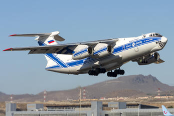 RA-76511 - Volga Dnepr Airlines Ilyushin Il-76 (all models)