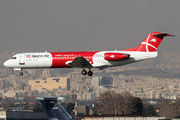 New livery of Qeshm Airlines title=