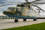 80 - Russia - Air Force Mil Mi-26 aircraft