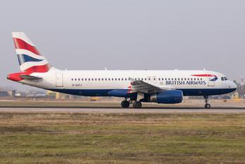 G-GATJ - British Airways Airbus A320