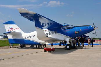 RA-2847G - SibNIA SibNIA TVS-2MS Bajkal