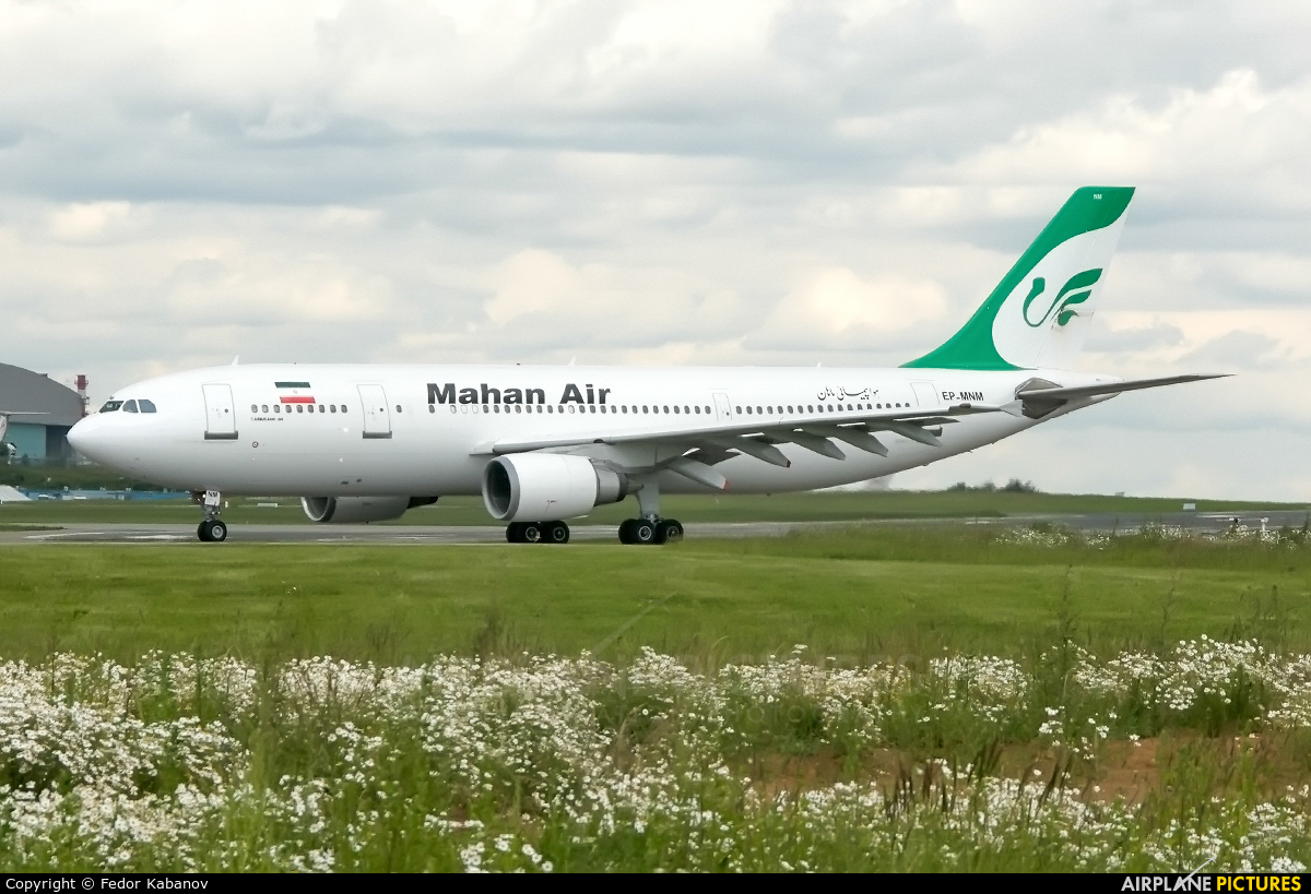 Mahan Air EP-MNM aircraft at Moscow - Vnukovo