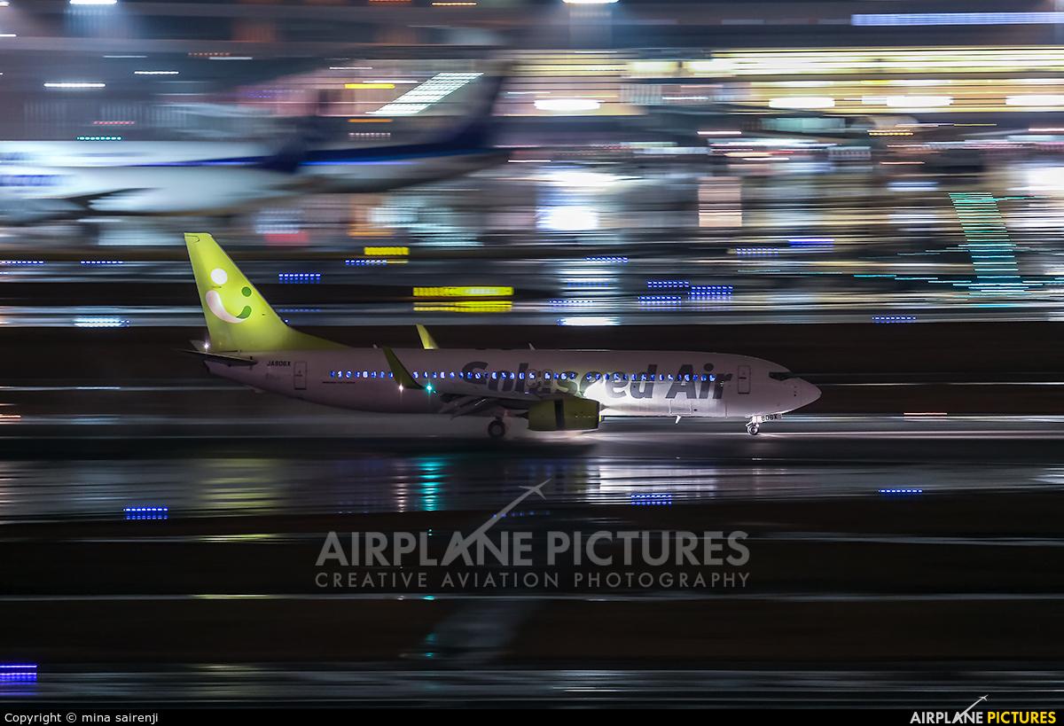 Solaseed Air - Skynet Asia Airways JA806X aircraft at Tokyo - Haneda Intl