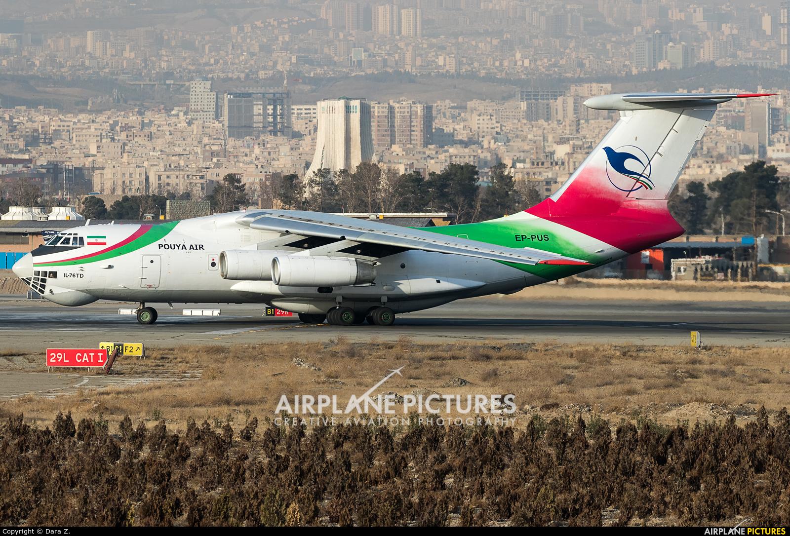 Pouya Air EP-PUS aircraft at Tehran - Mehrabad Intl