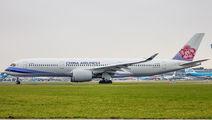 B-18907 - China Airlines Airbus A350-900 aircraft