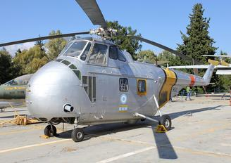 961 - Greece - Hellenic Air Force Sikorsky UH-19B Chicasaw