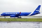 RA-64052 - Pochta Rossii (Russian Post) Tupolev Tu-204C aircraft