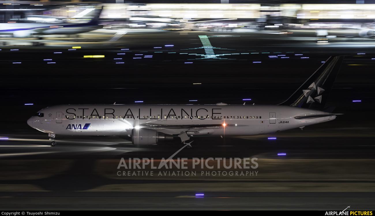 ANA - All Nippon Airways JA614A aircraft at Tokyo - Haneda Intl