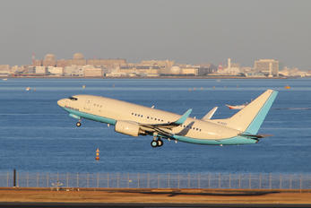 HL8222 - Korean Air Boeing 737-700 BBJ