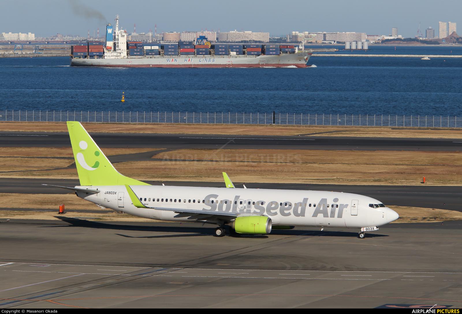 Solaseed Air - Skynet Asia Airways JA803X aircraft at Tokyo - Haneda Intl
