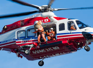 JA131Y - City of Yokohama, Fire Department Agusta Westland AW139