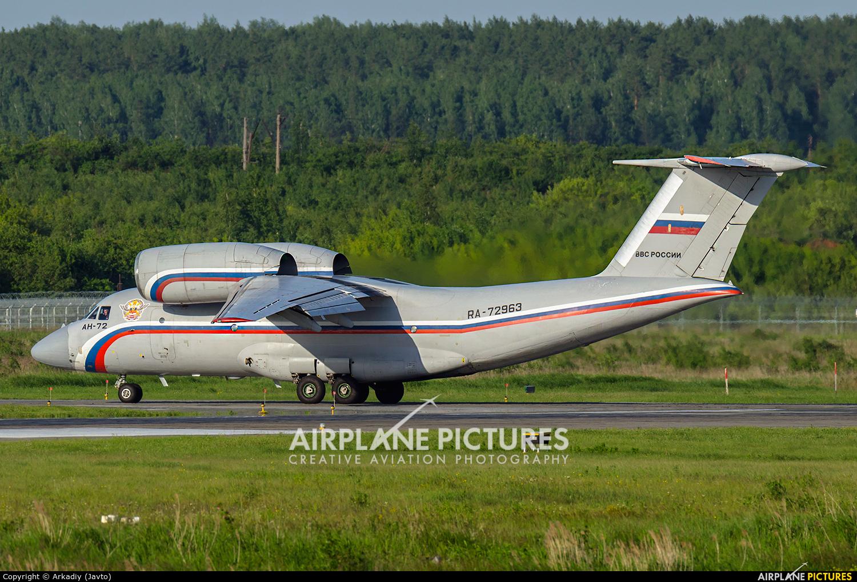 Russia - Air Force RA-72963 aircraft at Koltsovo - Ekaterinburg