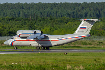 RA-72963 - Russia - Air Force Antonov An-72