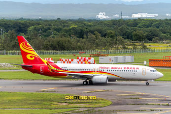 B-1503 - Hainan Airlines Boeing 737-800