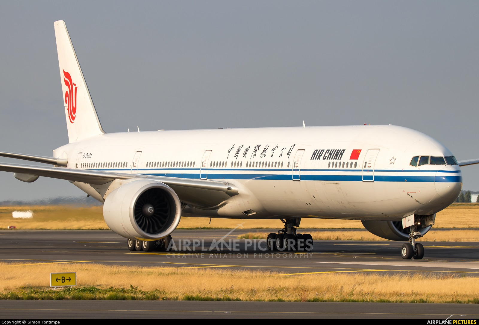 Air China B-2031 aircraft at Paris - Charles de Gaulle