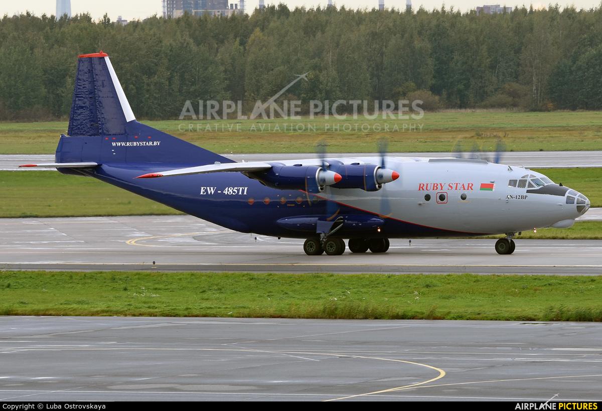 Ruby Star Air Enterprise EW-485TI aircraft at St. Petersburg - Pulkovo