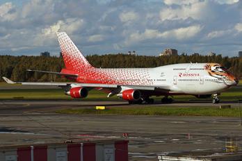 EI-XLD - Rossiya Boeing 747-400