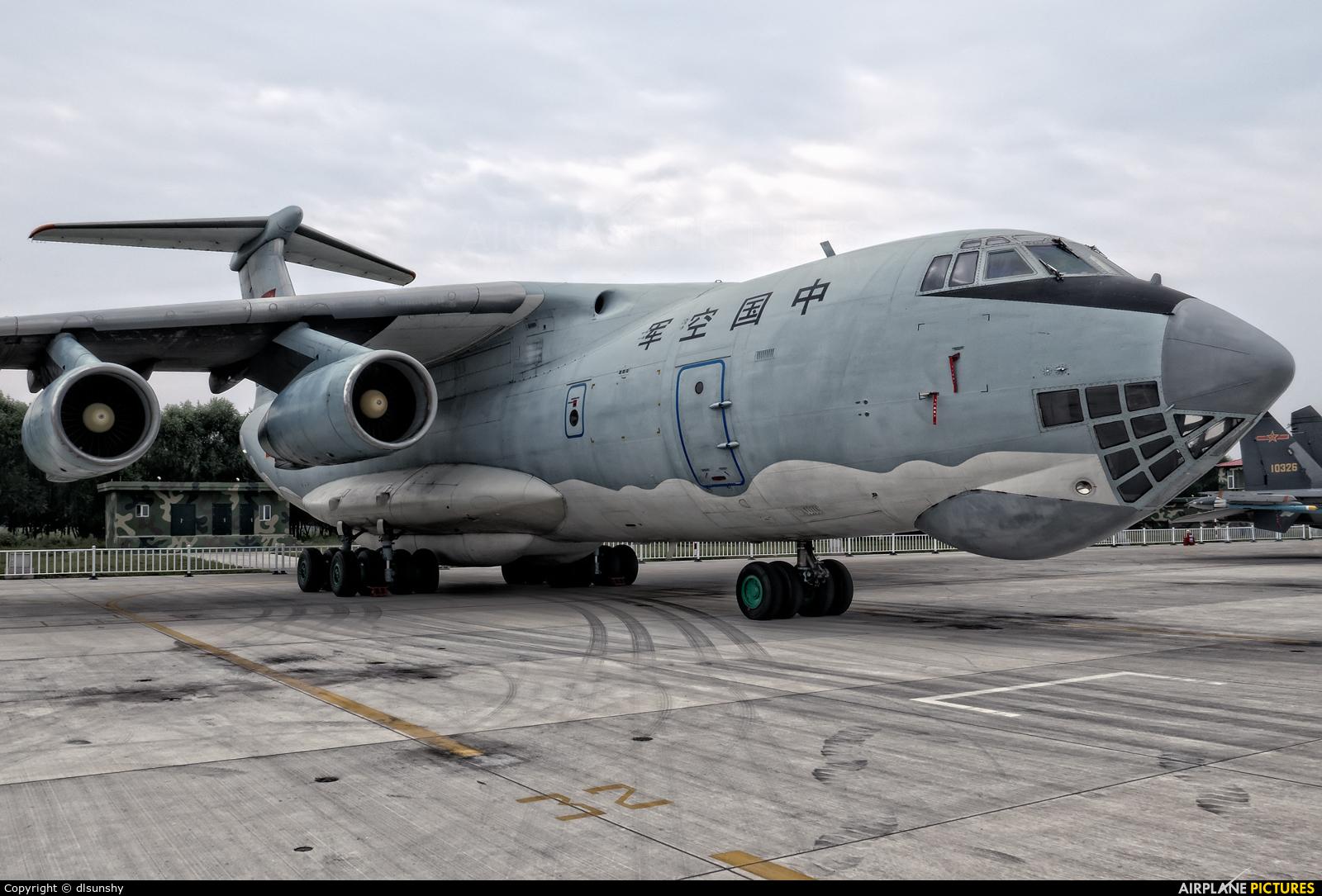 China - Air Force 20541 aircraft at Changchun Dafangshen