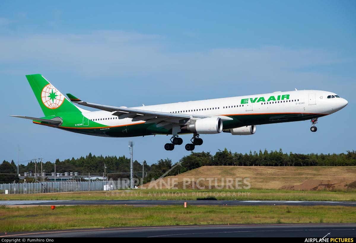 Eva Air B-16340 aircraft at Tokyo - Narita Intl