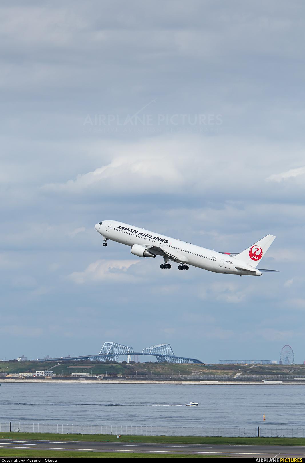 JAL - Japan Airlines JA610J aircraft at Tokyo - Haneda Intl