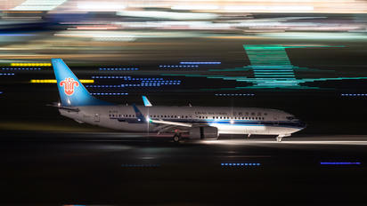 B-1916 - China Southern Airlines Boeing 737-800