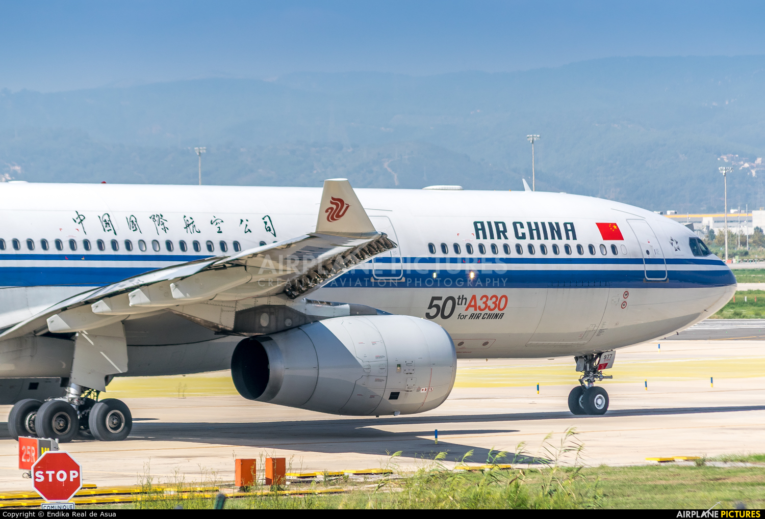 Air China B-5977 aircraft at Barcelona - El Prat