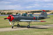 HA-HUC - Private Yakovlev Yak-52 aircraft