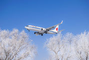 B-5398 - Air China Boeing 737-800 aircraft