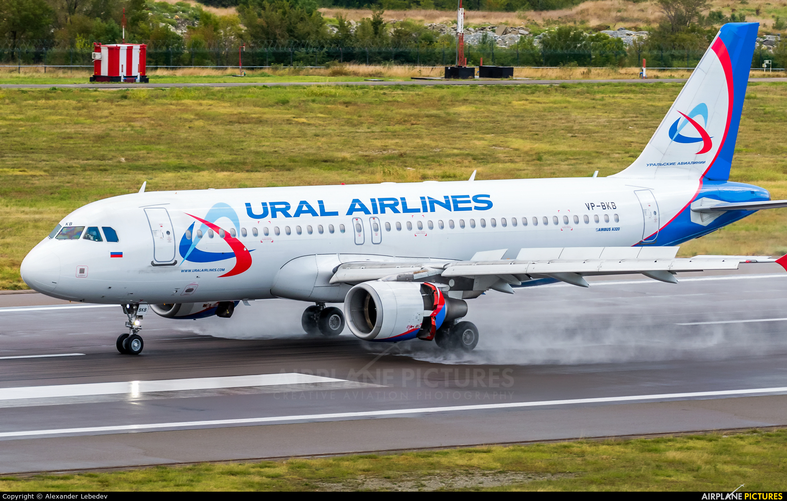 Ural Airlines VP-BKB aircraft at Gelendzhik