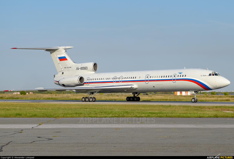 Russia - Air Force RA-85563 aircraft at Novosibirsk