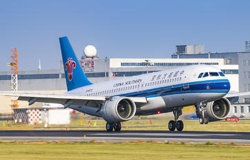 B-8673 - China Southern Airlines Airbus A320 NEO