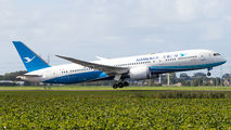 B-1566 - Xiamen Airlines Boeing 787-9 Dreamliner aircraft