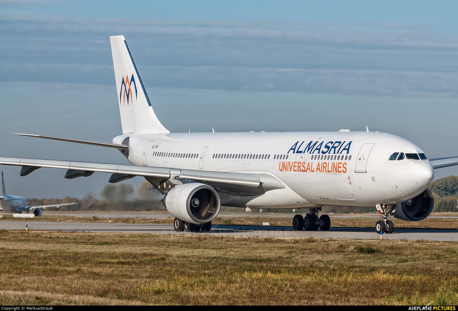 Al Masria SU-TCH aircraft at Leipzig - Halle