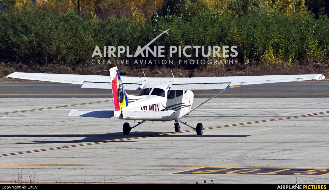 Romanian Civil Aeronautical Authority YR-MDN aircraft at Craiova