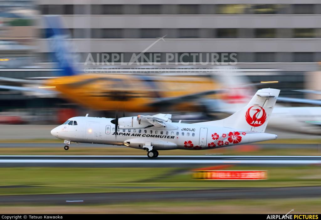 JAL-  Japan Air Commuter JA01JC aircraft at Osaka - Itami Intl